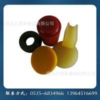 烟台厂家专业生产聚氨酯各种衬套/垫块/密封件