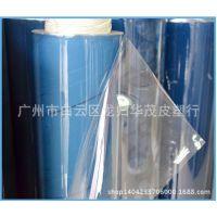PVC环保透明,各种手袋、化妆袋、浴帘用,餐桌垫 透明软玻璃