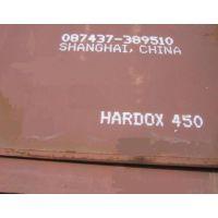 无锡低价供应 NM550耐磨钢板 高硬度NM400耐磨板 规格齐全 可切割零售