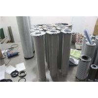 供应液压油泵滤芯WR8900FON26H