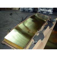 H65黄铜板 3.5*600*1500MM零切割黄铜块 国标铜板