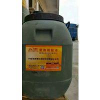 广州,惠州FYT-1路桥专用防水涂料肖莉
