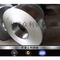 天津港保税区SPCC冷轧带钢多种规格根据客户要求纵剪加工