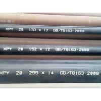 江西精密无缝钢管销售45#以及高压锅炉钢管