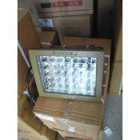 上海专业高稳定性LED防爆泛光灯渝荣防爆特价