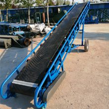 伸缩装卸车皮带输送机 移动输送机价格