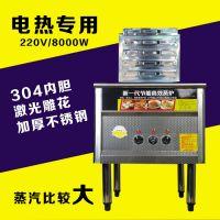 腾达肠粉机电热蒸炉抽屉式商用肠粉炉用电节能304不锈钢蒸剪粉机米皮