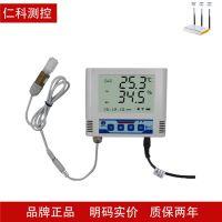 网络型温湿度记录仪无线wifi信号液晶显示山东济南