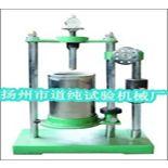 硫化橡胶压缩耐寒系数测定仪,GB/T6034,压缩耐寒系数测试仪