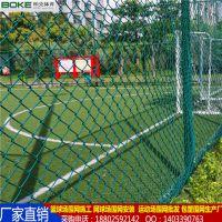 5人足球场围网 柏克2.1浸塑围网 福建有卖围网及包施工么