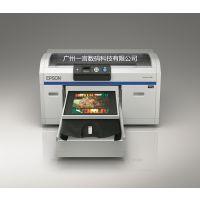爱普生Epson SureColor F2080平台式专业数码直喷印花机T恤打印机