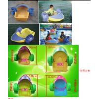 儿童手摇船热卖中 批发供应儿童水上手摇母子船 PVC工程塑料儿童手划船