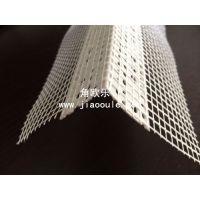 夏博品牌 工程装饰材料专业生产2米6*6室外墙角保温护角网批发价格销售