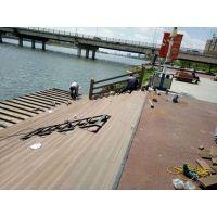 木塑户外地板防腐木室外专用材料