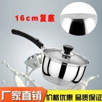 格诚韩式家用不锈钢汤锅奶锅加厚复底燃气电磁炉通用不粘小奶锅月子锅具