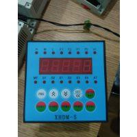 污水处理环保设备控制器一体化地埋式污水处理控制器 XHDM-5A