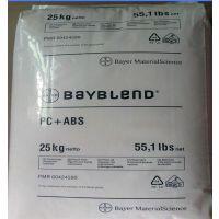 (上海霆尔)拜耳T65XF 正牌德国PC+ABS进口材料