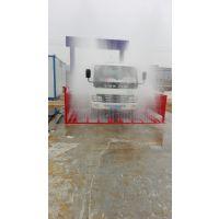 宁夏(建筑工地洗车机)(工地车辆冲洗设备)(工程洗轮机)批发电话13838085133