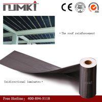 供应碳纤维复合材料加固ISO质量体系认证,碳纤维复合材料加固品质保证,现货