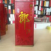 山东酒盒厂专业设计定做马口铁白酒铁盒包装质量保证
