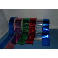 龙岗厂家大量供应激光镭射膜不干胶标签、多色彩产品标签的通用品标签、量大从优。