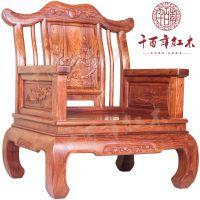 千百年红木 刺猬紫檀家具 古典明代荷塘月色沙发