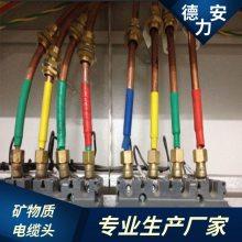 供应矿物质电缆附件 矿物质接地线耳 氧化美电缆接线端子