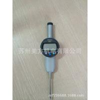 日本三丰Mitutoyo 543-390B(0-12.7*0.001) 多功能型数显千分表
