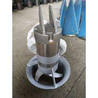 QJB5/12-620/3-480/S潜水搅拌机,蓝深QJB5/12潜水搅拌机