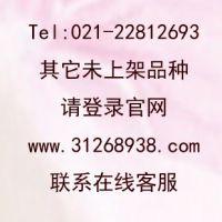 对溴苯羟乙酸(6940-50-7)