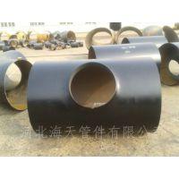 黑龙江DN700大口径对焊三通,对焊三通哪家好,碳钢对焊三通