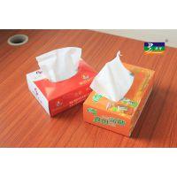 厂家订做高优质 硬盒装纸巾 抽纸 彩色广告纸巾 盒抽餐巾纸