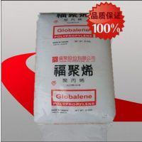 PP 李长荣化工(福聚) 8681 透明,热稳定性,抗紫外线 聚丙烯 塑胶