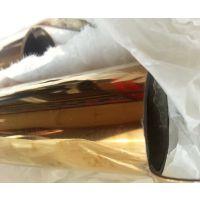 哪里有不锈钢异型管卖? 深圳拉丝不锈钢槽管(钛金色)