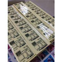 深圳透明龙不干胶标签印刷 龙岗厂家定制透明龙贴纸 彩色透明龙商标贴 深圳透明标签 透明贴纸