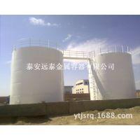 山东专业制造油罐 运输罐 长途运输储油罐 储运容器防护设施好