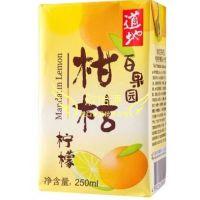 国内产 道地盒装 柑橘汁饮料250mlX24支/箱 批发