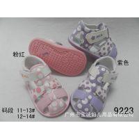 2015正品夏季新款童鞋 韩版女童凉鞋 软底儿童沙滩鞋 媄灵儿品牌
