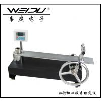 韦度 数显扭矩扳手检定仪WNJ(1-100N.m) 扭力扳手检定仪 测定仪