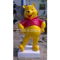 现货供应 迪士尼维尼熊玻璃钢树脂卡通人物雕塑