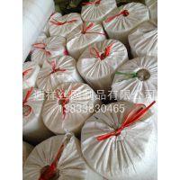 供应防震抗裂网格布   防火耐高温网格布  耐碱网格布  PVC网格布