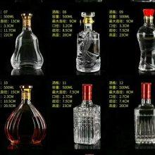 徐州供应定制玻璃瓶高档酒瓶劲酒瓶白酒瓶500毫升