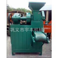 宇丰供应高压压球机设备 煤粉压球机 干粉压球机 鹅蛋煤球机