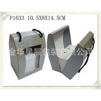 厂家直销专业定做高档礼品包装盒特种纸纸盒P1633手提开窗领带盒