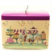 牛皮纸盒定做 瓦楞礼盒印刷厂家 天地盖礼品食品包装盒化妆品彩盒