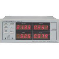 伏达UI2010智能电参数测量仪(大电流谐波型)/电参数测量仪