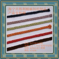 彩色编织麻绳 麻条\麻编织带\工艺绳带【一分钱拿样】