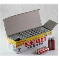 供应长虹5/7号干电池混合装 五号/七号碳性玩具遥控器专用电池