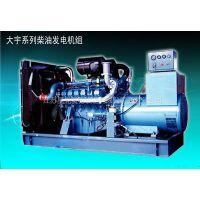 供应西藏发电机,各种特殊型发电机,两发电机并联,高压发电机、发电机并网等异形发电机,厂家直销,服务保障