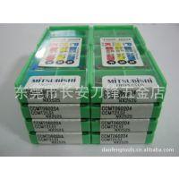 数控刀具//日本三菱刀片特约代理商CCMT060204 NX2525